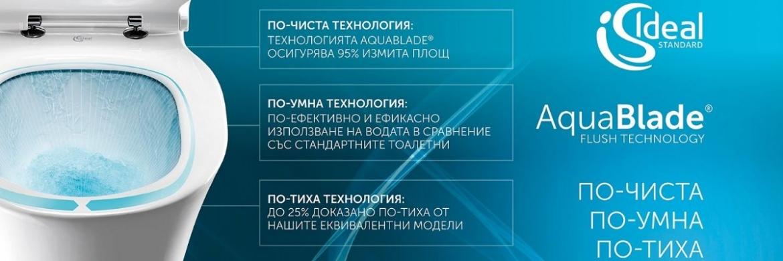 ИДЕАЛ СТАНДАРТ АКВАБЛЕЙД